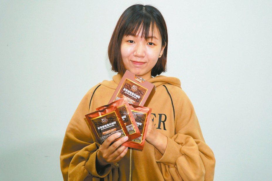 大葉大學研發麝香風味咖啡。 圖/大葉大學提供