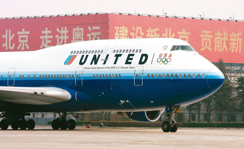 美國政府考慮暫停中美航線,圖為聯合航空一架班機從華盛頓飛抵北京。 美聯社資料照