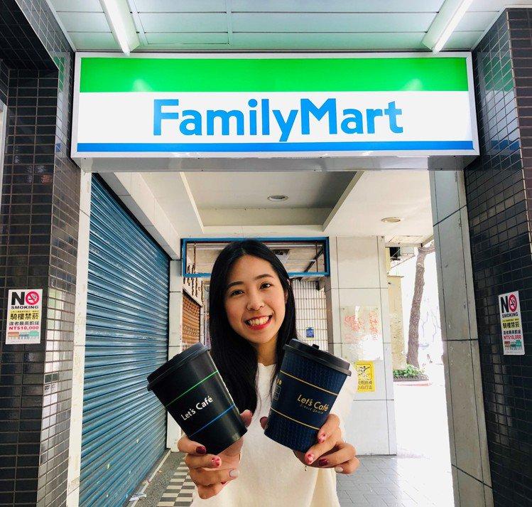 全家便利商店即日起至1月31日於App商品預售推出大杯熱美式、中杯熱單品美式咖啡...