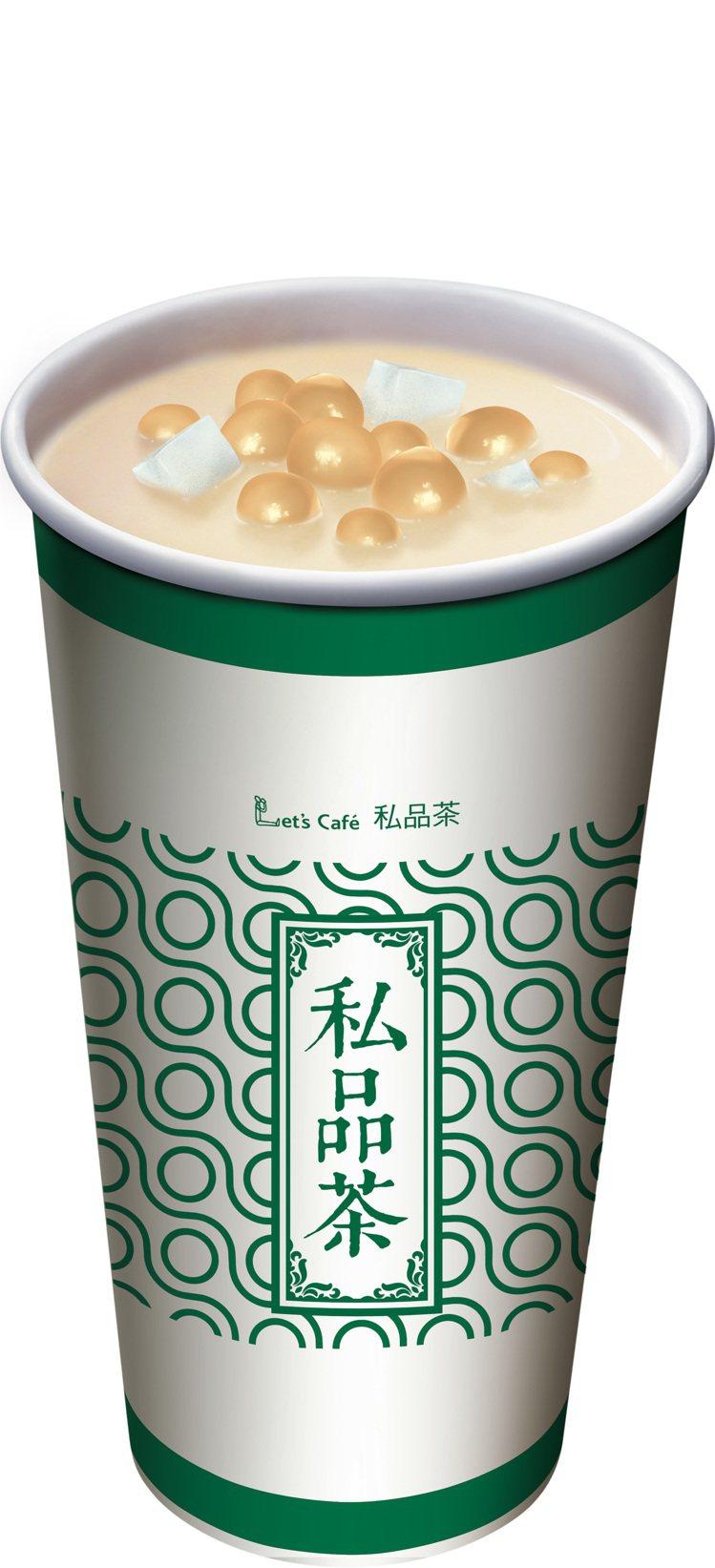 即日起至2月11日於全家便利商店門市購買仙女紅茶、德傳普洱茶、德傳黑烏龍茶、焦糖...