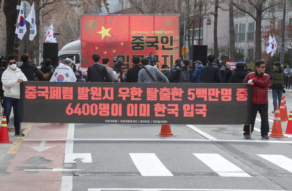 首爾街頭29日有團體請願要求政府禁止中國大陸遊客入境。歐新社