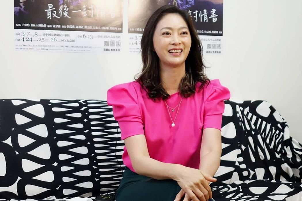 劉瑞琪是媽媽角色專門戶,頭一次在戲中談老少戀。圖/全民大劇團提供