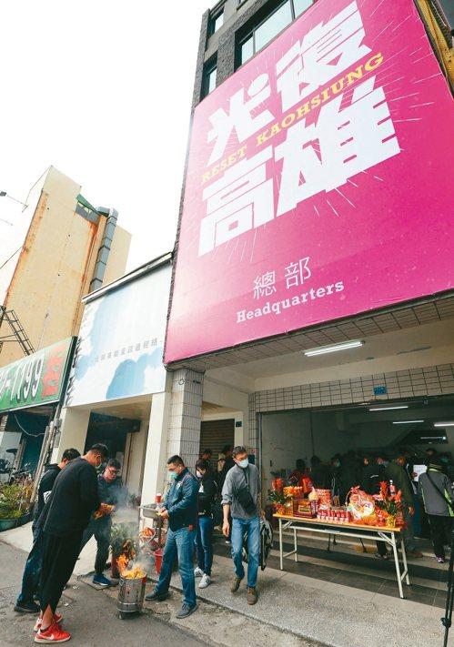 「Wecare高雄」昨天成立罷韓總部,啟動第二階段連署。 記者劉學聖/攝影