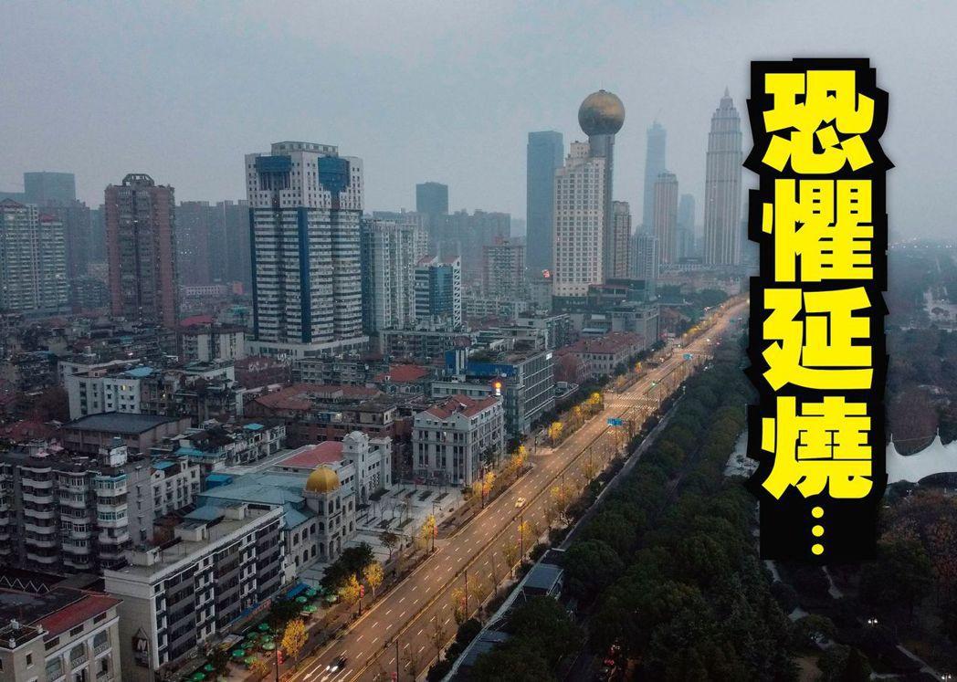 武漢市當局22日宣布封城。(法新社)