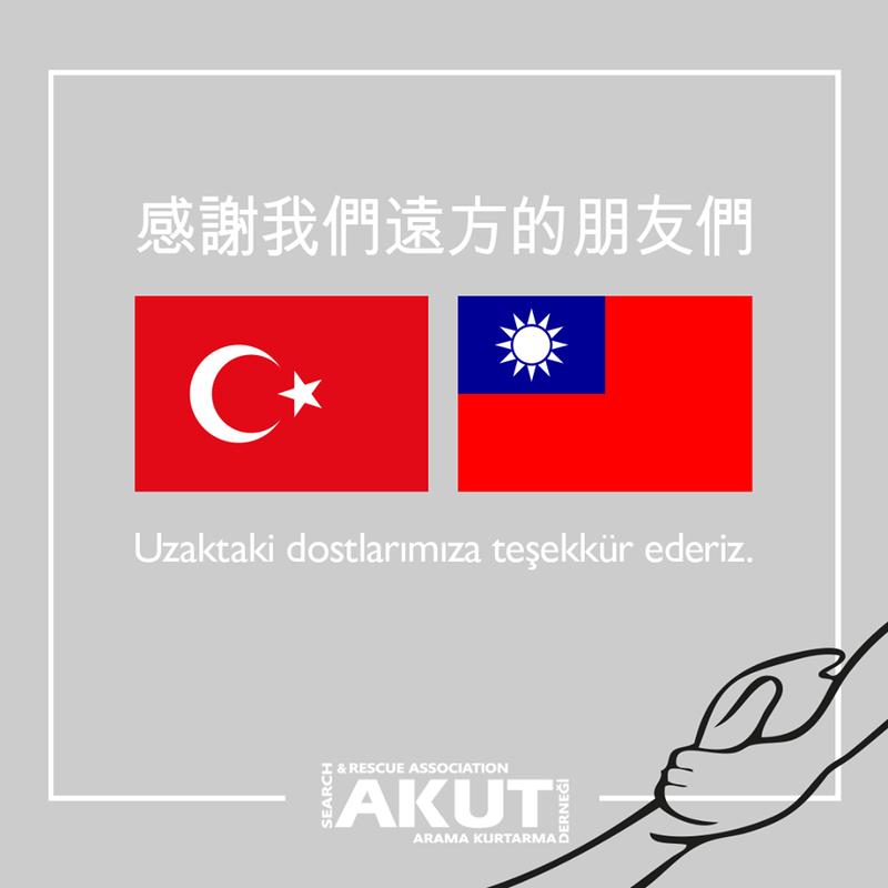 伊斯坦堡志工團體「搜救協會」(AKUT)今(30日)在臉書和推特帳號用中文和土耳其文對台灣支持發文說「感謝我們遠方的朋友們」,並貼出土耳其和中華民國國旗彰顯這份情誼。 圖/擷取自臉書AKUT Arama Kurtarma Derneği