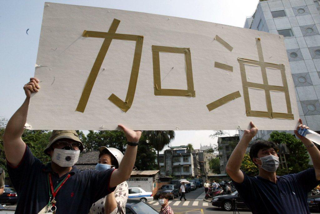 台北市立和平醫院爆發多起SARS病例,並進行封院,兩位現場的媒體工作者拿起自製的...