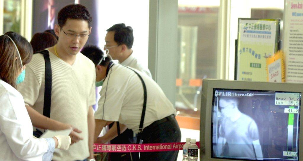 衛生署疾病管制局在中正機場檢測旅客體溫防疫作業,啟用三套台灣電力公司支援的紅外線...