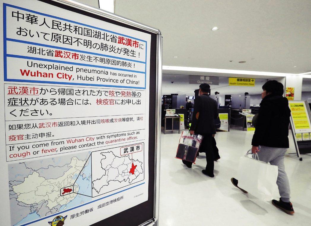 一個防疫疏忽是,從1月23日開始是農曆春節假期,大量中國旅客湧入日本,也造成傳播...
