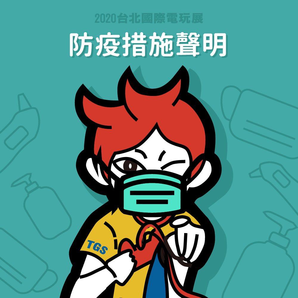 圖片來源:官方網站