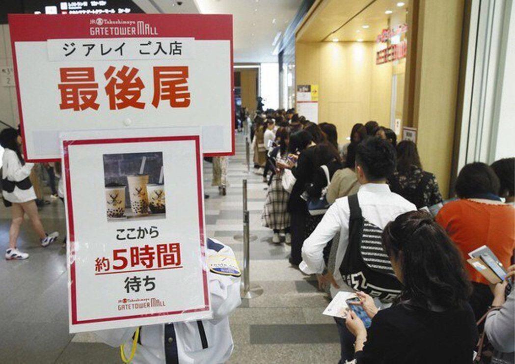 珍珠奶茶去年在日本掀起熱潮,有網友曾為珍奶排隊近5、6小時。圖翻攝自twitte...