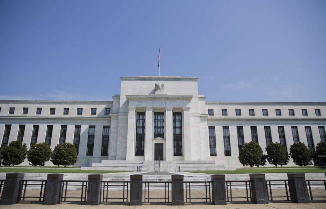 美國聯邦準備理事會總部大樓。 美聯社