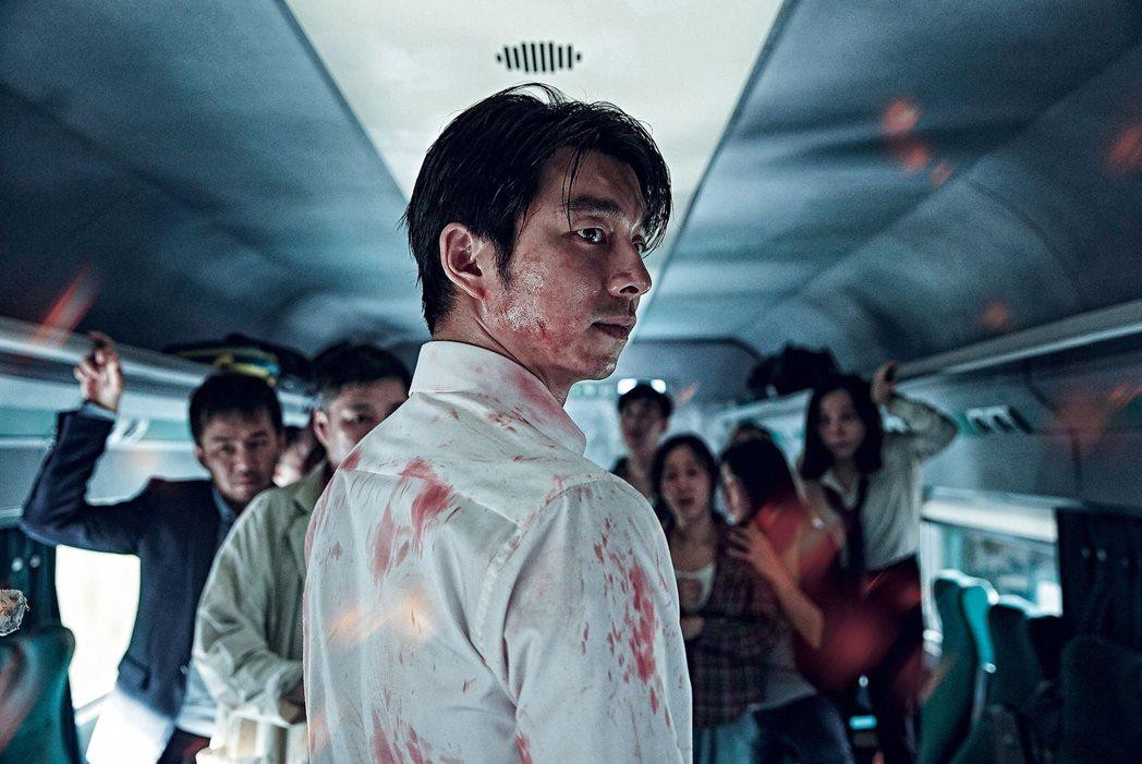 孔劉演出「屍速列車」。圖/車庫提供