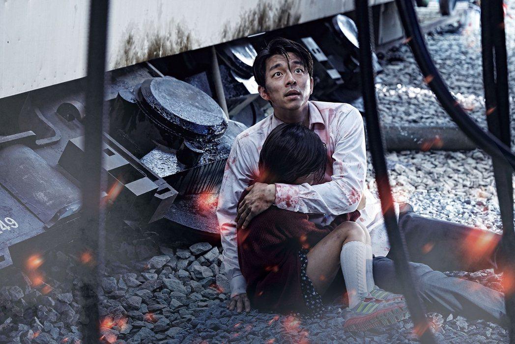 孔劉演出「屍速列車」,曾坦言被劇中仿真喪失嚇到拚命跑。圖/friDay影音提供