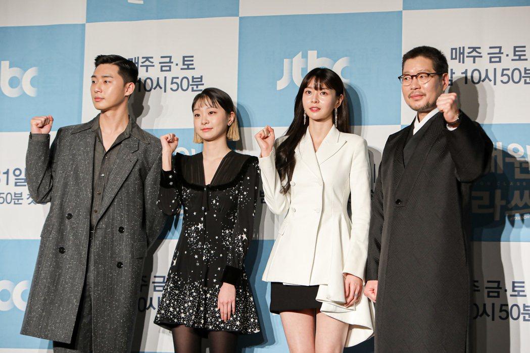 朴敘俊(左起)、金多美、權娜拉和劉在名今天出席新戲「梨泰院Class」發佈記者會...