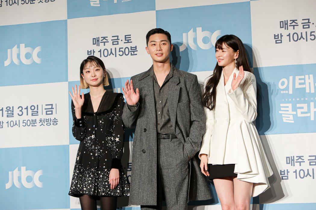 金多美(左起)、朴敘俊和權娜拉今天出席新戲「梨泰院Class」發佈記者會。圖/N...