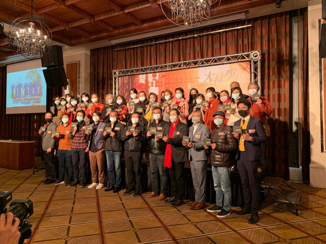 大愛「大林學校」舉辦試片會,劇組演員齊聚戴口罩。記者陳慧貞/攝影