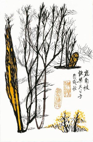 柯青新〈鹿角枝〉。(圖/爾雅提供)