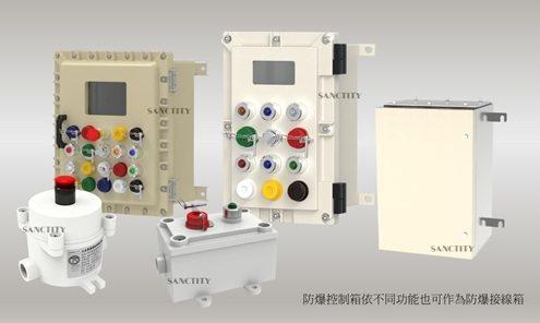 防爆控制箱依不同功能,也可作為防爆接線箱。 三左/提供