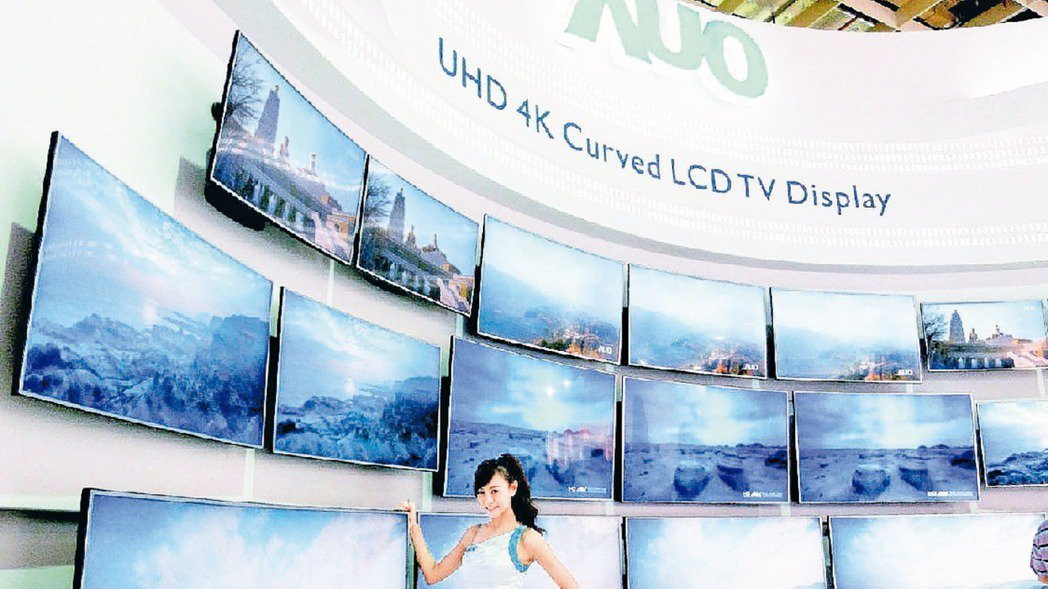 大陸因武漢肺炎疫情延後開工,業界預期各尺寸電視面板將缺貨。 圖/友達提供