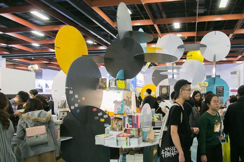 考量維持參與度及品質,今年台北國際書展原訂2/4-2/7展期將延至五月舉行。(圖/台北書展基金會 提供)