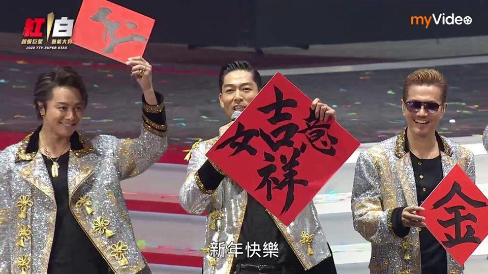 有「國民姊夫」AKIRA助陣的日本唱跳天團「EXILE放浪兄弟」演出,登上myV...