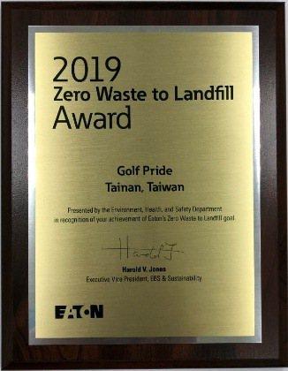 伊頓Golf Pride台灣工廠獲表揚殊榮,圖為獲頒證書。  伊頓集團/提供