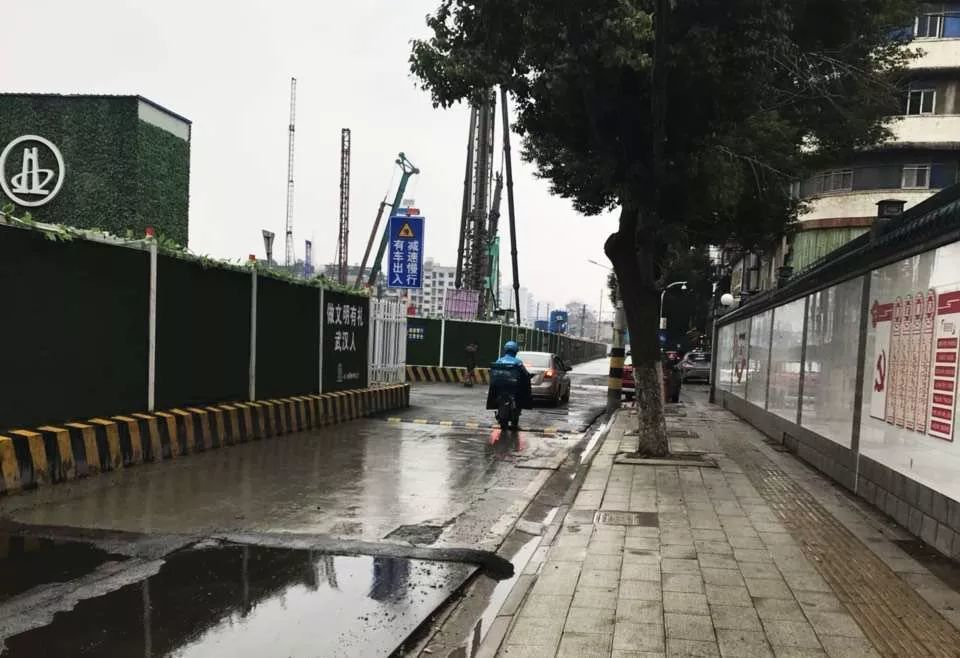 武漢的街道