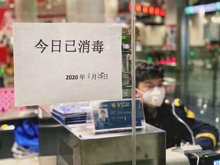 北京地鐵。圖/北京市民李宇桐提供