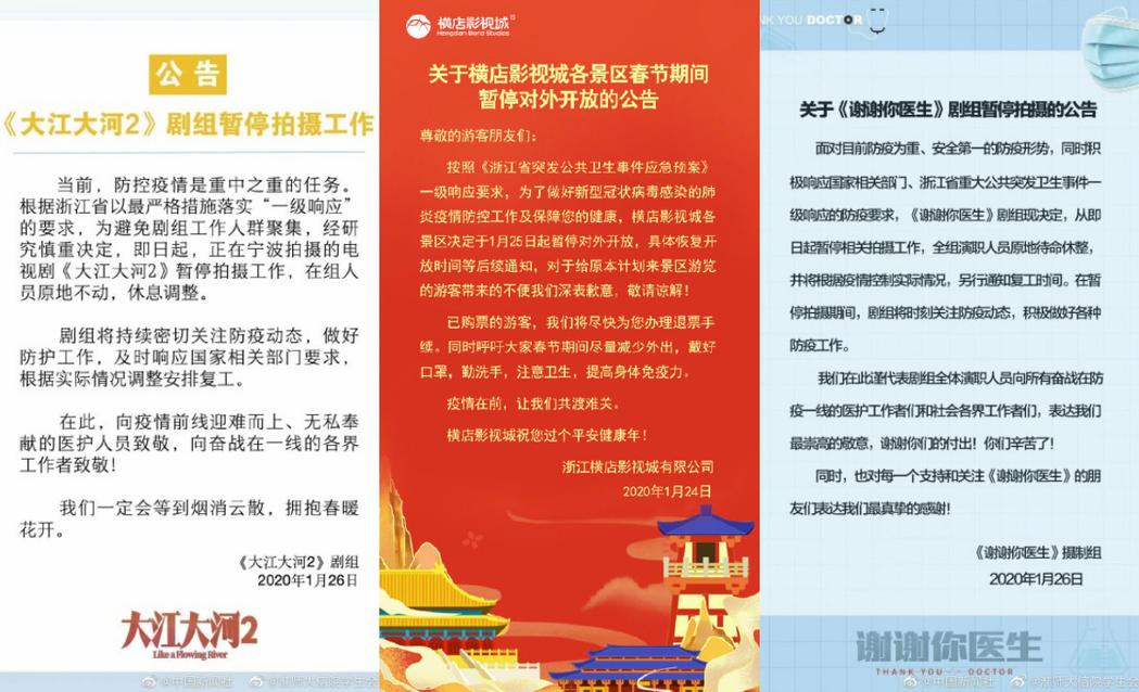 疫情升級之後,包括浙江的橫店影視城在內,不少劇組也只能紛紛宣告暫停拍攝,或是延期...