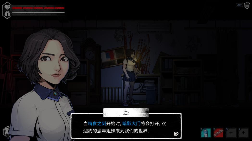 呼應2代遊戲標題的「惡毒姊妹」到底是?