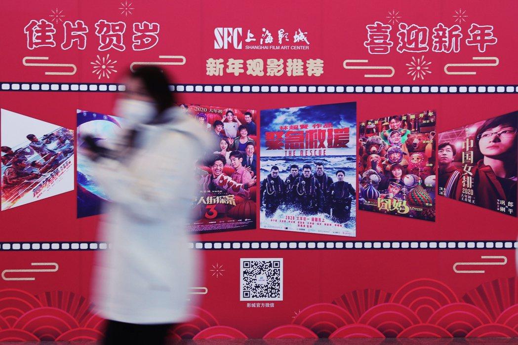 因應武漢新型冠狀病毒(2019-nCoV)的疫情升溫,原訂大年初一開始上映的7部...