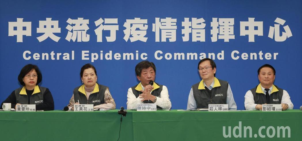 開學在即,針對武漢肺炎,中央流行疫情指揮中心公告有關學校的防護建議。本報資料照片