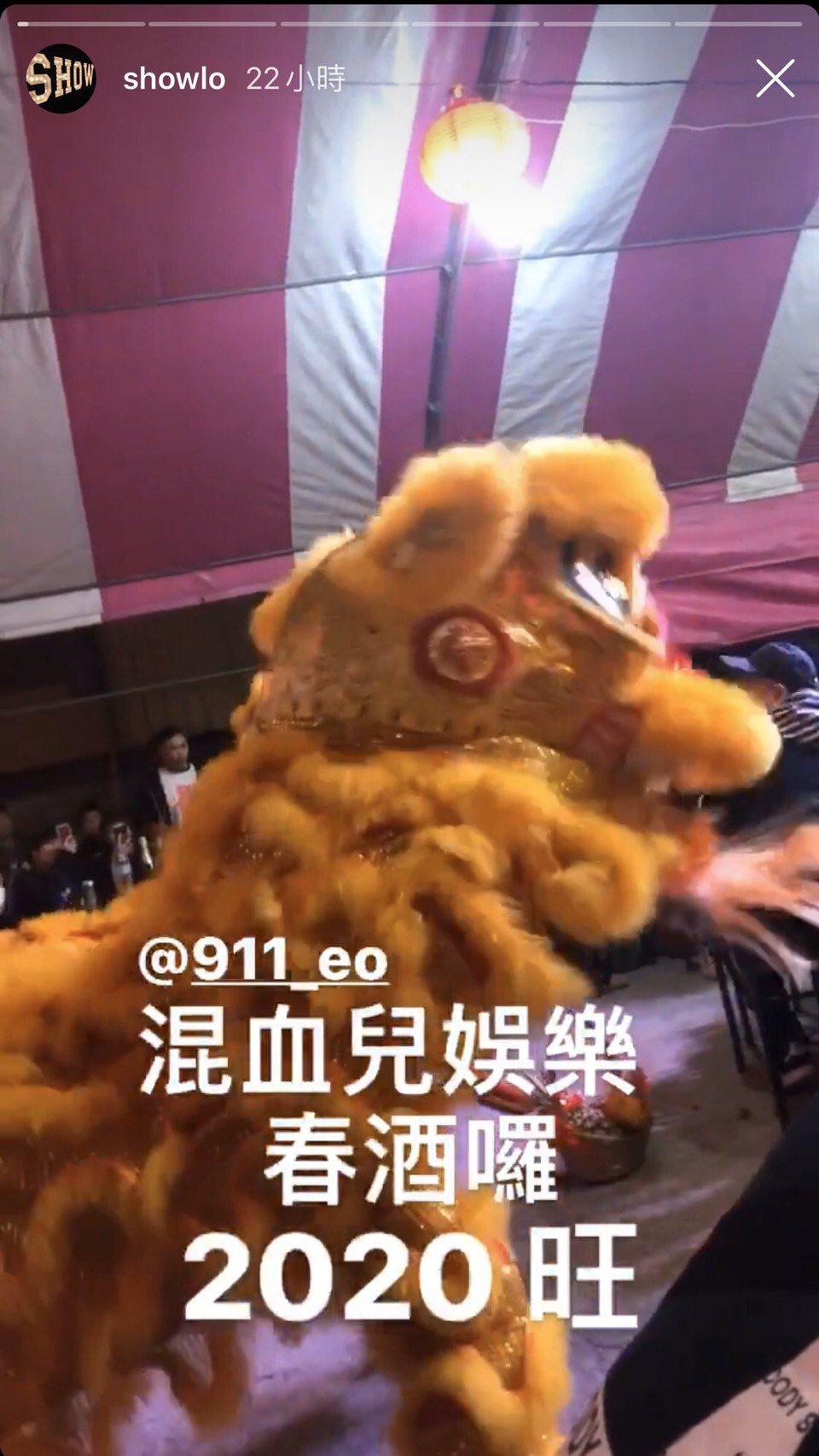 「小豬」羅志祥也透過限動分享現場熱鬧氣氛。圖/摘自IG