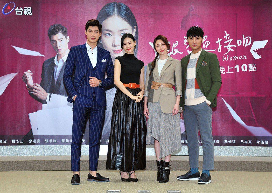 羅宏正(左起)、鍾瑶、張景嵐、李運慶主演「跟鯊魚接吻」。圖/台視提供
