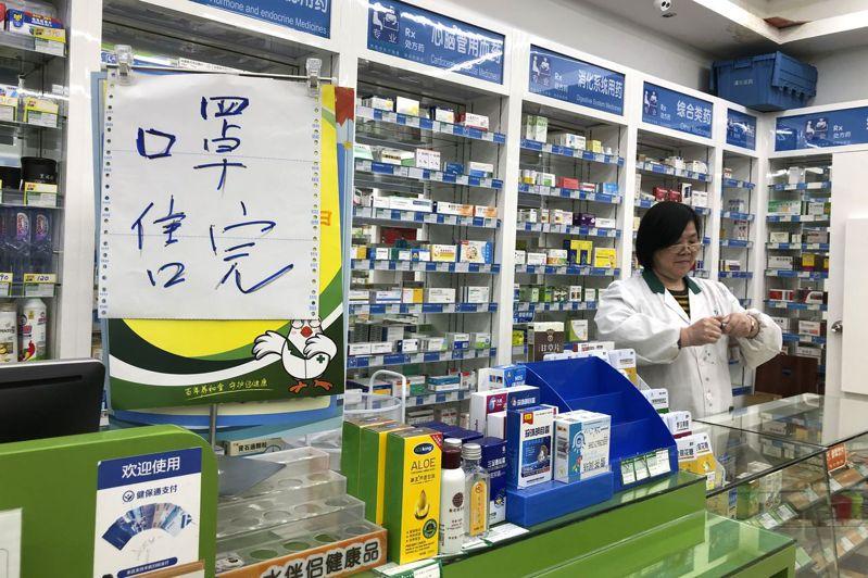 武漢肺炎疫情持續蔓延,各地都出現口罩荒。(美聯社)