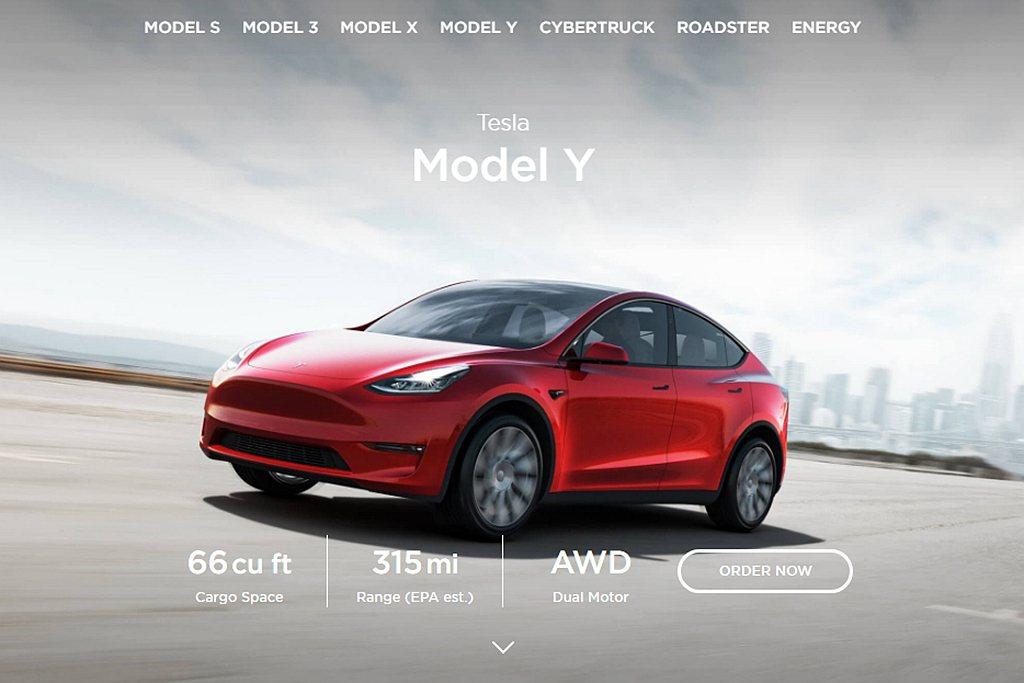 特斯拉表示Model Y AWD單次充電行駛里程可達315miles遠(約506...