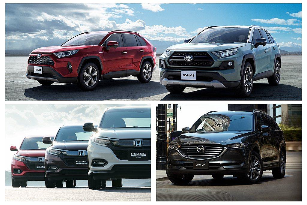 2019年日本乘用車銷售排名中,休旅車級距出現不小變動。 圖/各車廠提供