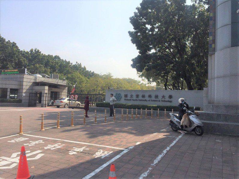 雲林科技大學將待下周一教育部召開會議後公布是否延後開學。記者陳雅玲/攝影