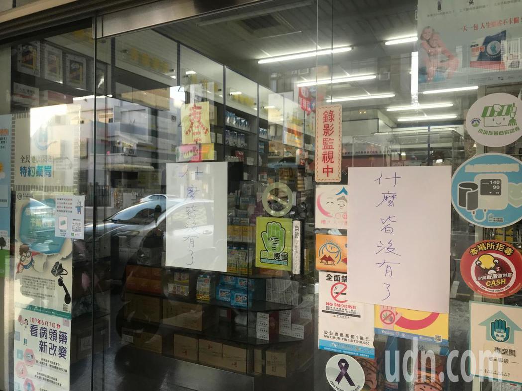 疫情升溫口罩、酒精賣光了,台中市一家藥局不堪詢問,無奈貼出「什麼皆沒有了」告示牌...
