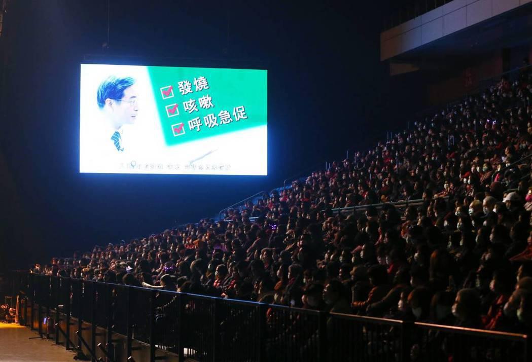 演唱會開場前,輪播防疫宣導影片。記者曾原信/攝影