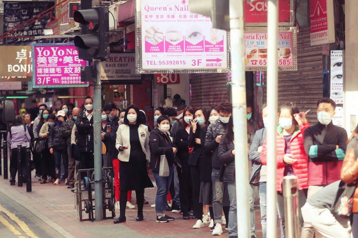 圖為香港。 圖/美聯社