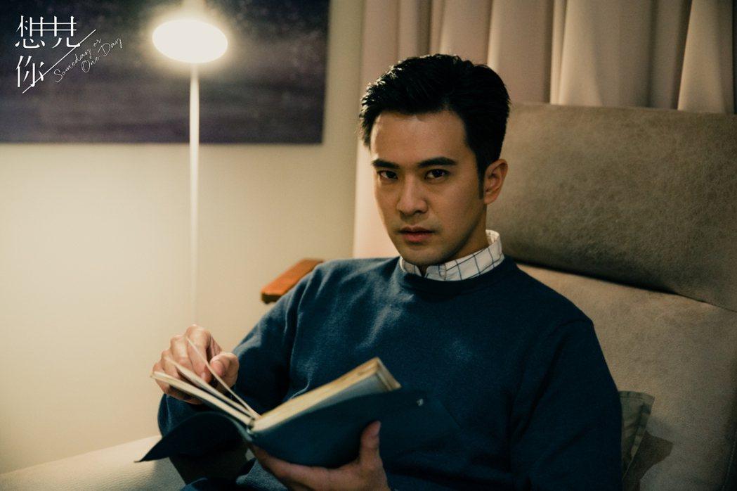 顏毓麟在「想見你」中個性陰沉,連親友看了都嚇壞。圖/衛視中文台提供