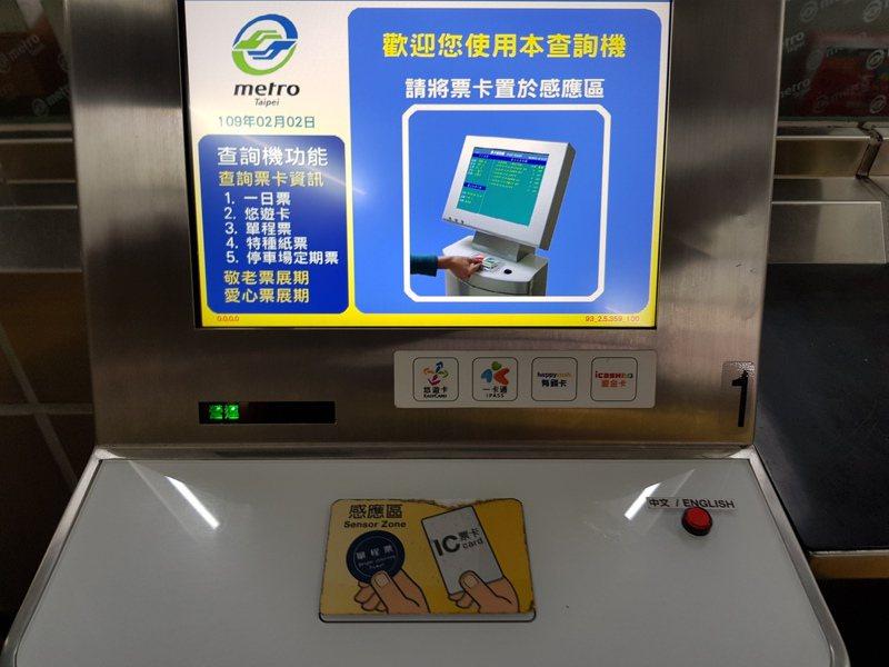 台北捷運昨起提供手機App「台北捷運Go」等多元管道查詢,卻有民眾發現手機型電子票無法同時自行利用票卡查詢機再用手機掃QR碼綁定票卡。 記者翁浩然/攝影