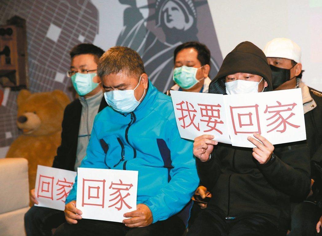 滯武漢台胞家屬日前拿著「我要回家」的字卡,盼政府出手幫助。圖/聯合報系資料照片