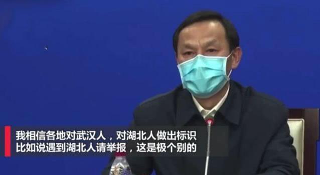 武漢市委書記馬國強聲稱,排斥和惡劣對待武漢人,只是少數。圖/摘自央視