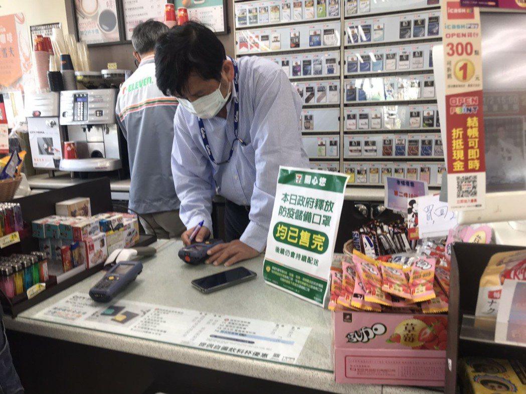 不少便利商店的口罩已賣完,但仍有許多民眾前來詢問「何時補貨?」聯合報系記者郭政芬...