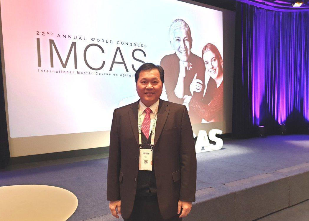 王正坤醫師日前受邀主持法國IMCAS醫美研討會。 王正坤醫師/提供