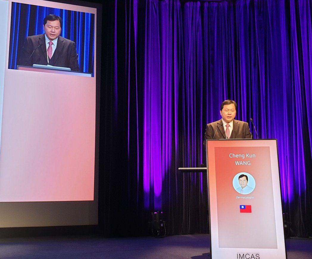 王正坤醫師赴法國演講台灣醫美優勢,講台上出現台灣國旗。 王正坤醫師/提供