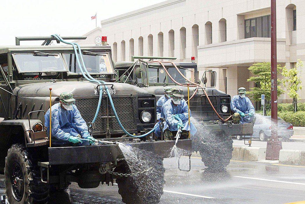 當年為避免SARS疫情擴大,國軍出動化學兵。圖/聯合報系資料照片