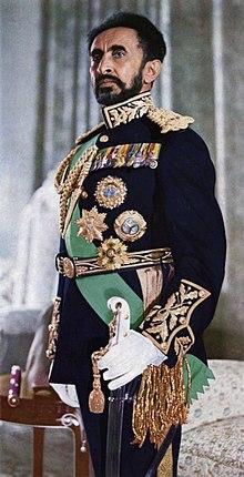 衣索比亞皇帝海爾·塞拉西一世